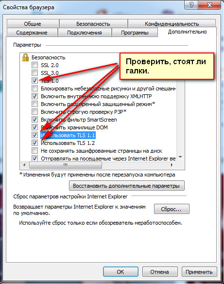 http://glavik.ru/files/2017-03-30_001417.jpg
